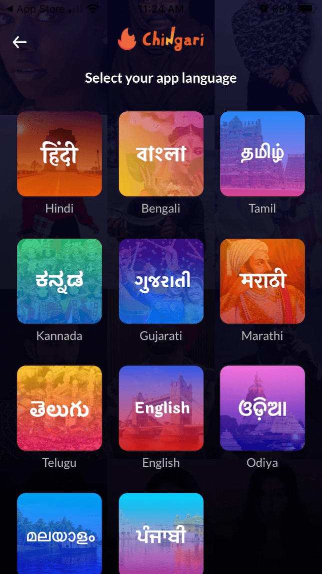 A screenshot showing all the language choices in the Chingari app.